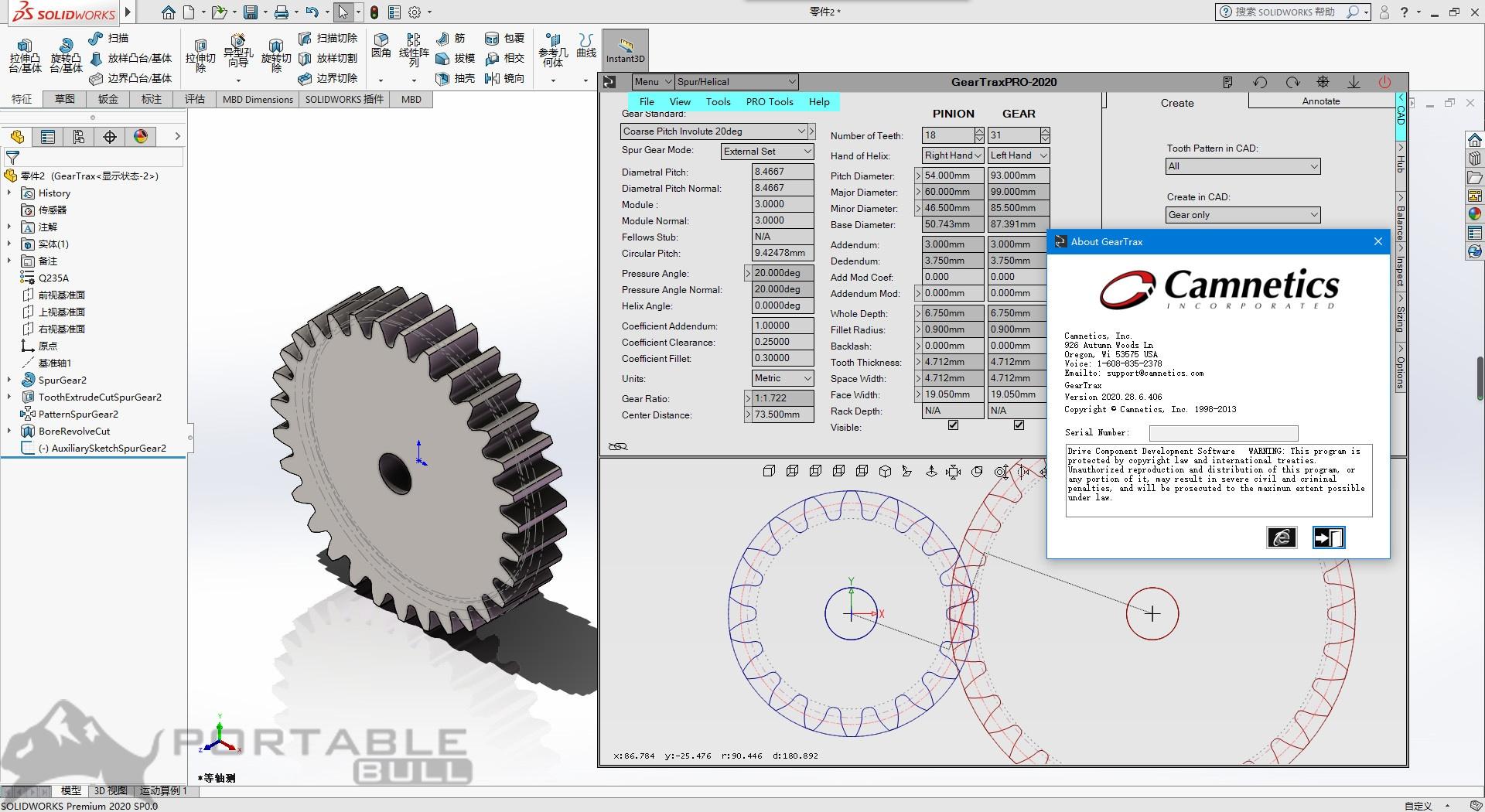 Camnetics Suite 2021 Free Download [64-bit] Offline Setup Installer direct link
