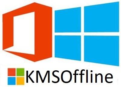 KMSOffline 2021 v2.1.9 Free Download direct link