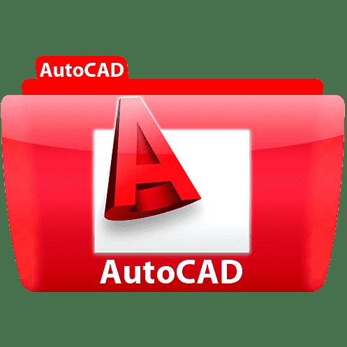 AutoCAD 2013 Free Download icon