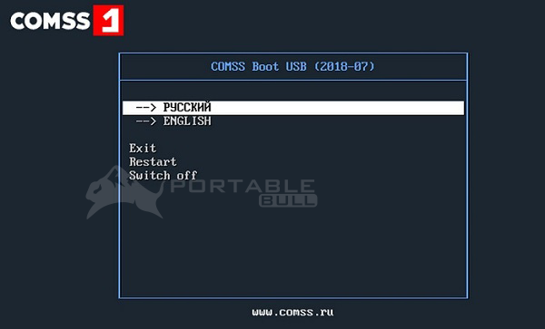 COMSS Boot USB 2021.5