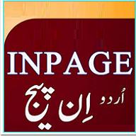 InPage Urdu 2009 icon