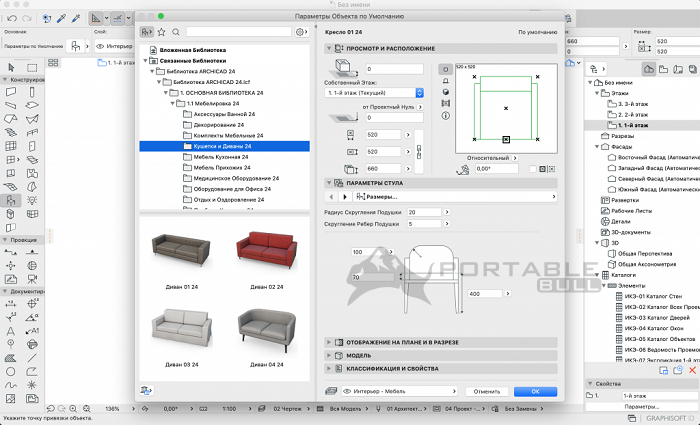 Archicad 25 for Mac
