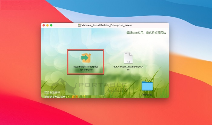VMware InstallBuilder Enterprise 21