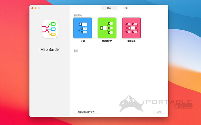 iMap Builder for Mac